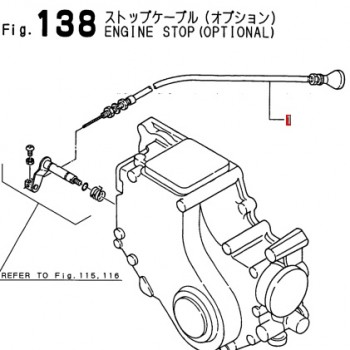 104271-67550 Stop cable 3m